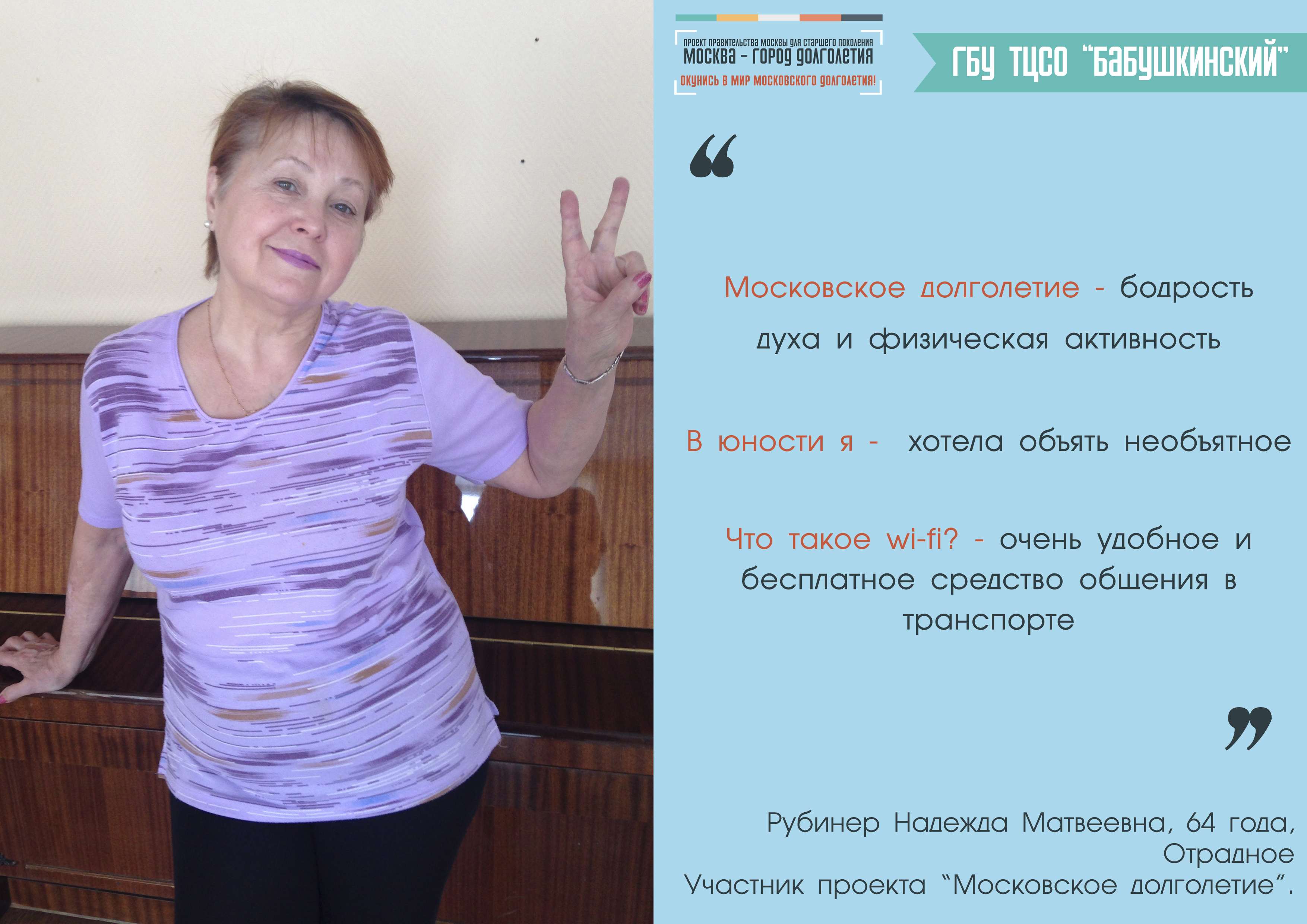Знакомства бабушкинская мценск знакомства new topic